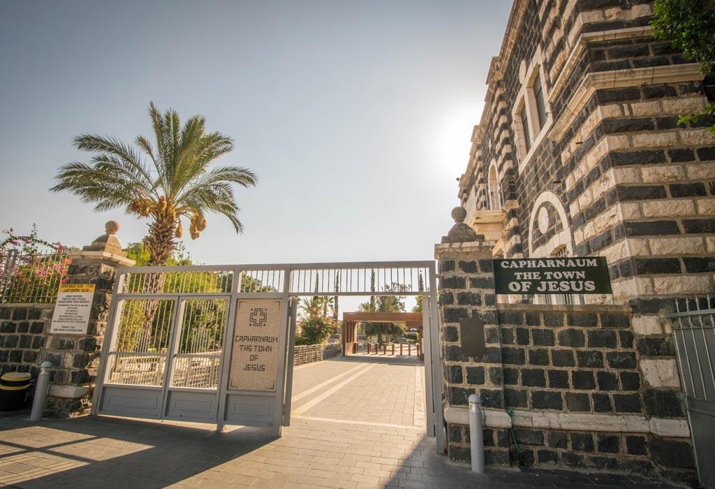 Capharnaum is de Israelische stad waar Jezus werd geboren.