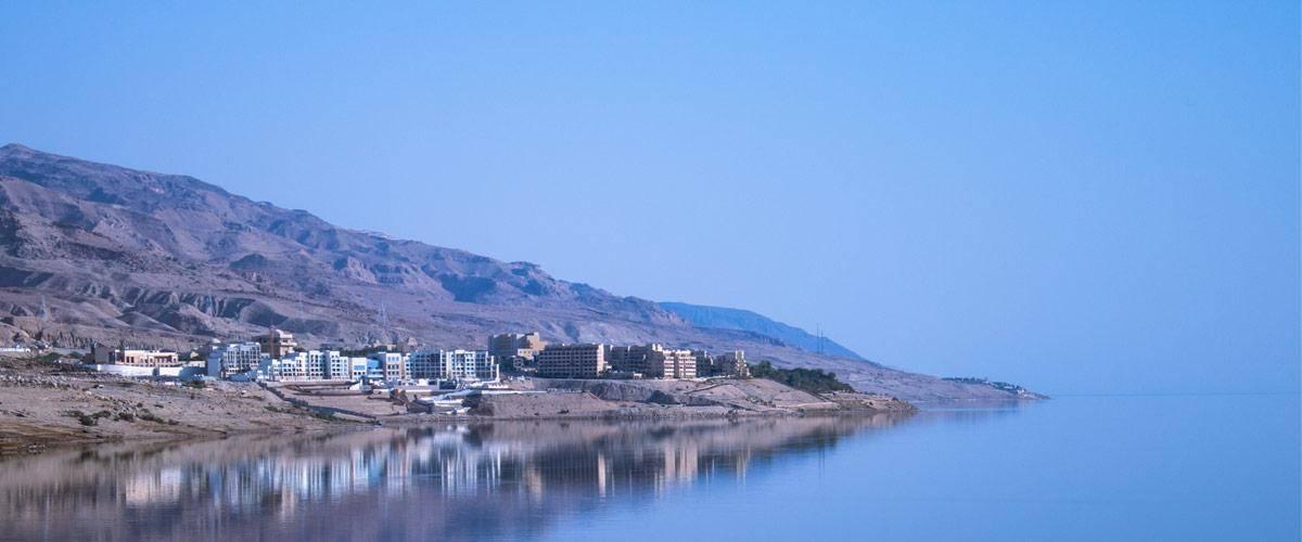 De dode zee is het laagste punt van de wereld!