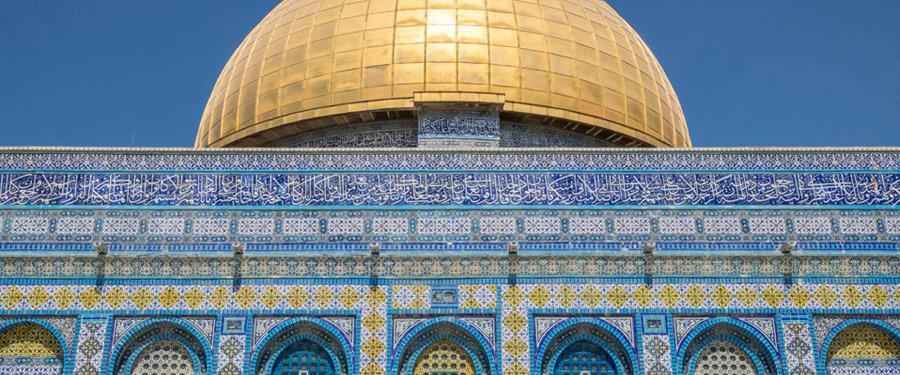 De Rotskoepel of Dome of the Rock in Jeruzalem. Een prachtige moskee in het moslim gedeelte van de stad.