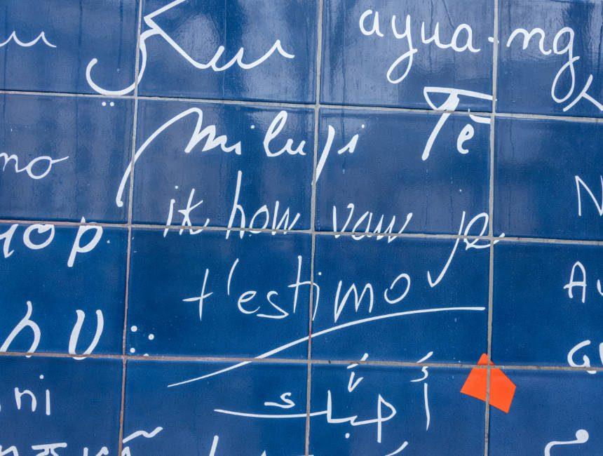 le mur des je t'aime parijs attracties