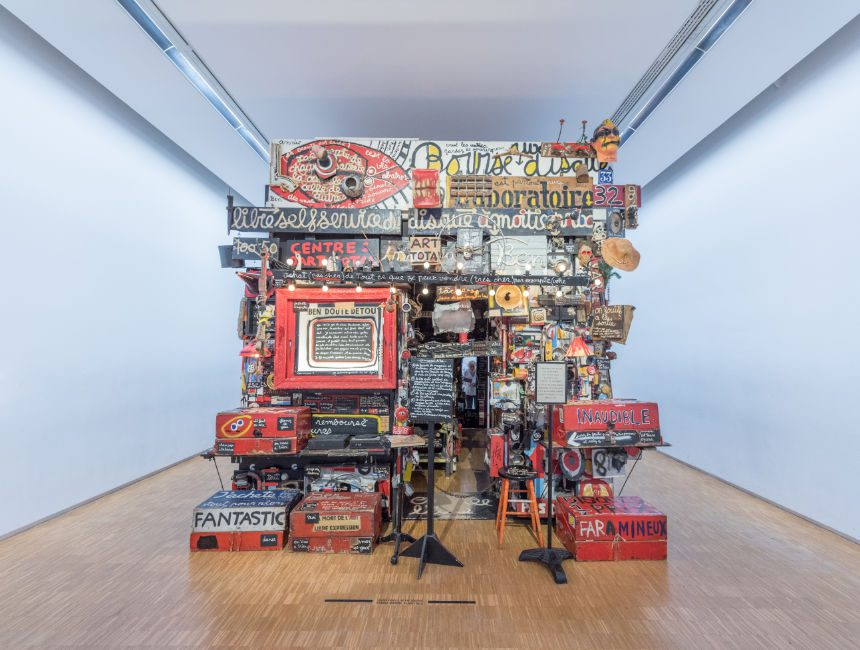 bezienswaardigheden parijs centre pompidou bezoeken