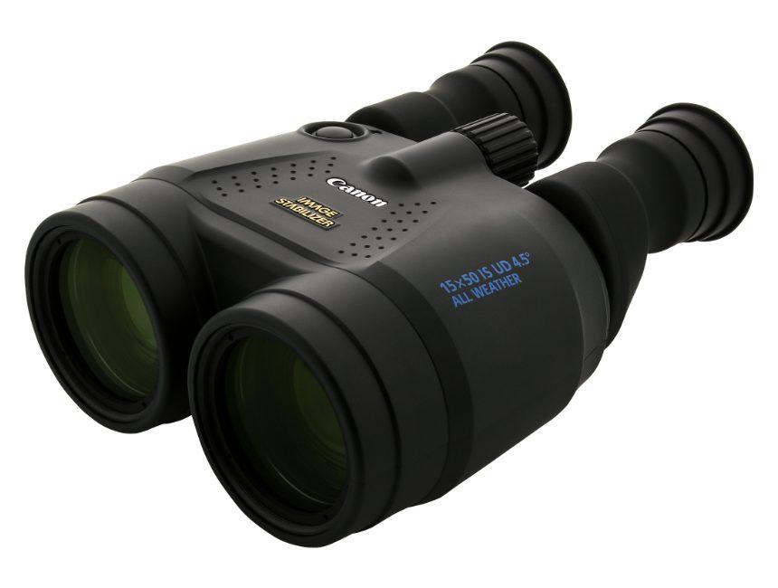 Canon 15x50