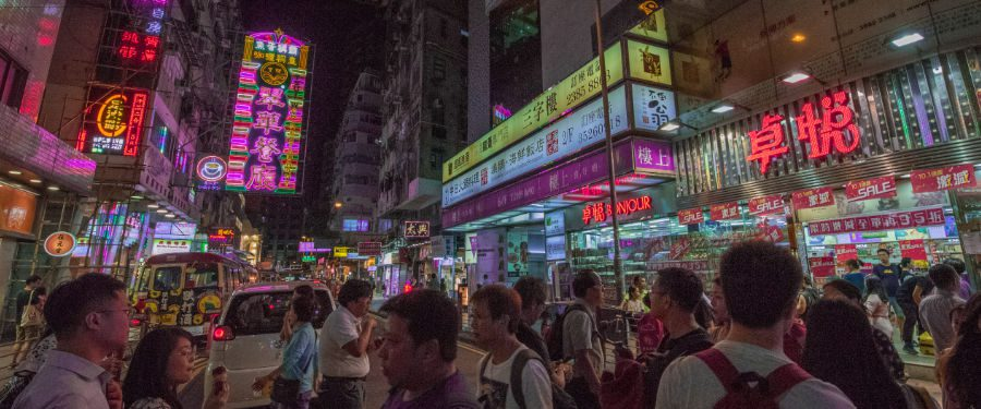 hong kong drukke stad